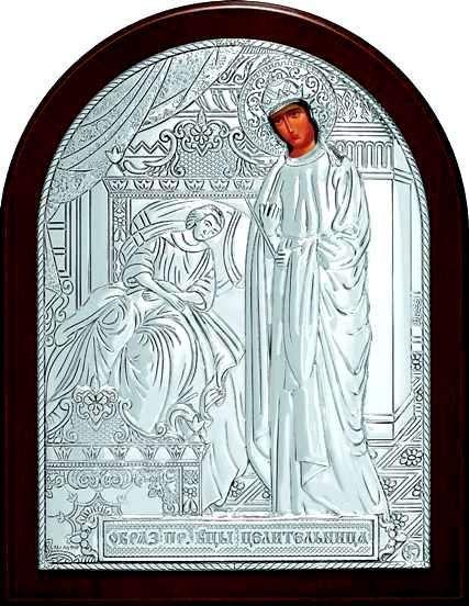 Серебряная икона Богородицы «Целительницы» (9*11см., «Галерея благолепия», Россия) в дорожном футляре