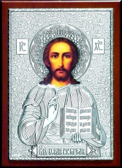 Серебряная икона Иисуса Христа Спасителя (15*21см., «Галерея благолепия», Россия) в дорожном футляре