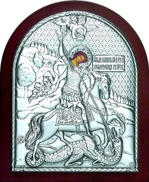 Серебряная икона Святого Георгия Победоносца (9*11см., «Галерея благолепия», Россия) в дорожном футляре