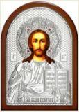 Иконы Спасителя мужчине на 23 февраля