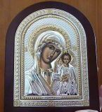 Серебряная икона Дева Мария Казанская (Valenti & Co, Италия)