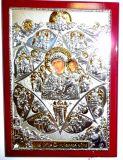 Серебряная с золочением кона Богородицы «Неопалимая Купина» (15*21см., «Галерея благолепия», Россия) в дорожном футляре