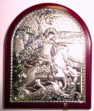 Серебряная икона Святого Георгия Победоносца (7*8,5см., «Галерея благолепия», Россия) в дорожном футляре
