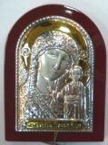 Серебряная с золочением икона Богородицы «Казанской» (5*7см., «Галерея благолепия», Россия) в дорожном футляре