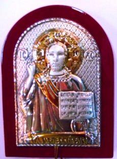 Серебряная с золочением икона Иисуса Христа Спасителя (5*7см., «Галерея благолепия», Россия) в дорожном футляре
