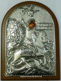 Купить икону Святого Георгия Победоносца (14.5*20см.) с инкрустацией драгоценными камнями