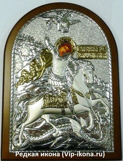 Инкрустированная гранатами серебряная с золочением икона Святого Георгия Победоносца (14.5*20см., «Галерея благолепия», Россия) в подарочной коробке