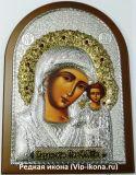 Инкрустированная гранатами серебряная с золочением икона Богородицы «Казанской» (14.5*20см.) в подарочной коробке