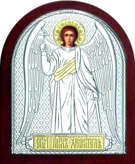 Серебряная с золочением икона Ангела Хранителя (12*16см., Россия) в дорожном футляре