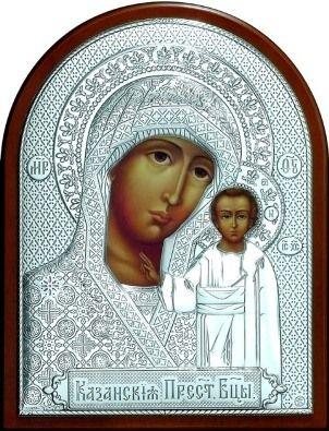 Серебряная икона Богородицы «Казанской» (9*11см., Россия)