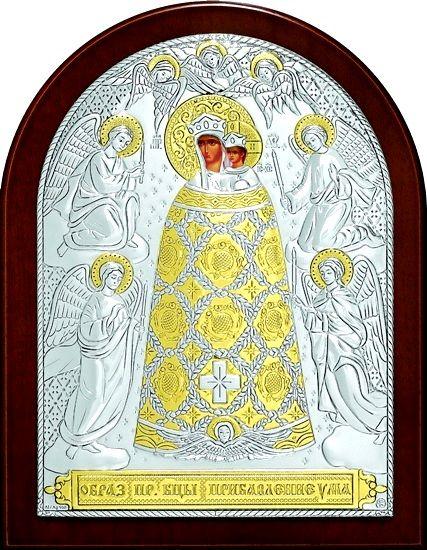 Серебряная с золочением икона Богородицы «Прибавление ума» (12*16см., Россия) в дорожном футляре