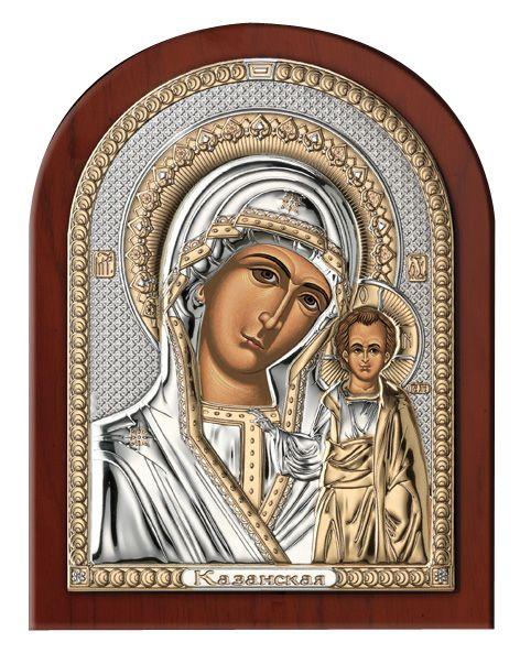 Серебряная икона Божией Матери Казанской (Италия)