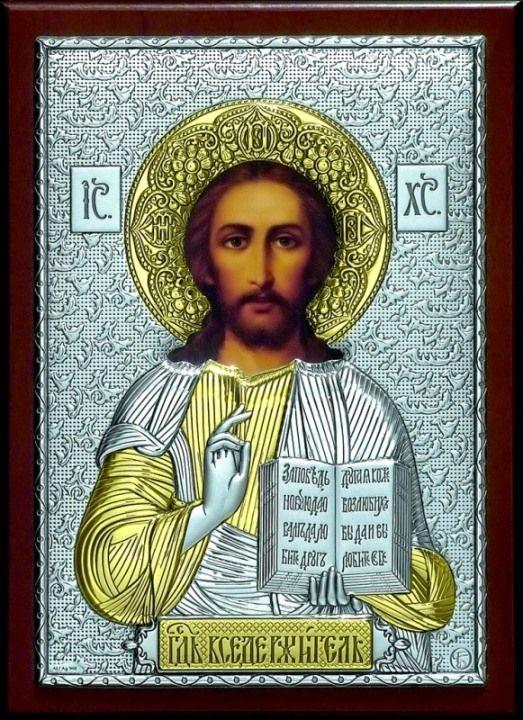 Серебряная с золочением икона Иисуса Христа Спасителя (15*21см., Россия) в дорожном футляре