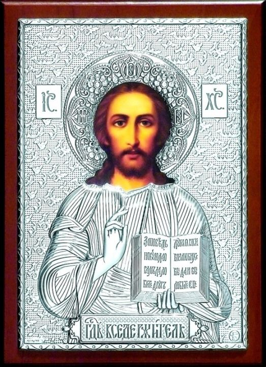 Серебряная икона Иисуса Христа Спасителя (15*21см., Россия) в дорожном футляре