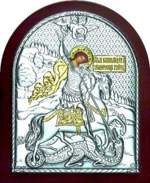 Серебряная с золочением икона Святого Георгия Победоносца (9*11см., Россия) в дорожном футляре