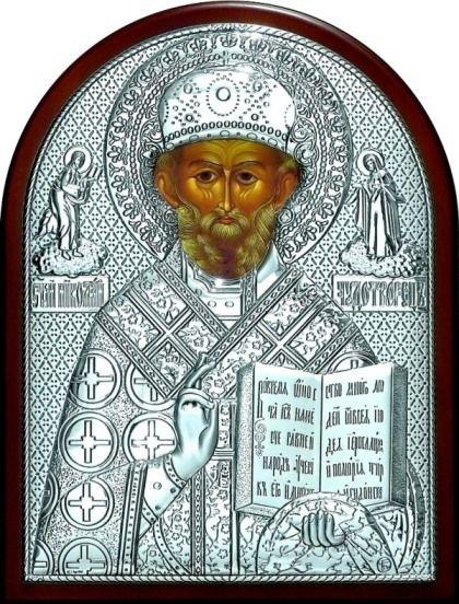 Серебряная икона святителя Николая Чудотворца (Угодника) (12*16см., Россия) в дорожном футляре