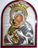 Серебряная с золочением икона Богородица «Владимирская» (19*25см., «Галерея благолепия», Россия) в дорожном футляре