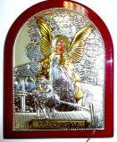 КРАСНОЕ ДЕРЕВО Серебряная с золочением икона Ангела Хранителя ребенка (12*16см., «Галерея благолепия», Россия)