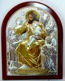Серебряная с золочением икона «Благословение детей» (9*11см., «Галерея благолепия», Россия) в дорожном футляре