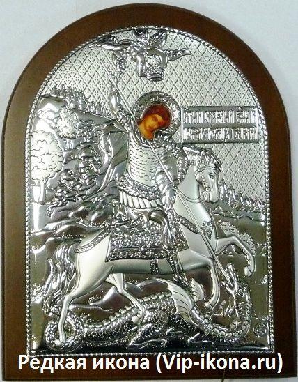 Серебряная икона Святого Георгия Победоносца (12*16см., Россия) в дорожном футляре