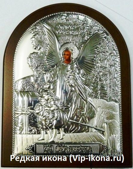 Серебряная икона Ангела Хранителя ребенка (12*16см., Россия) в дорожном футляре