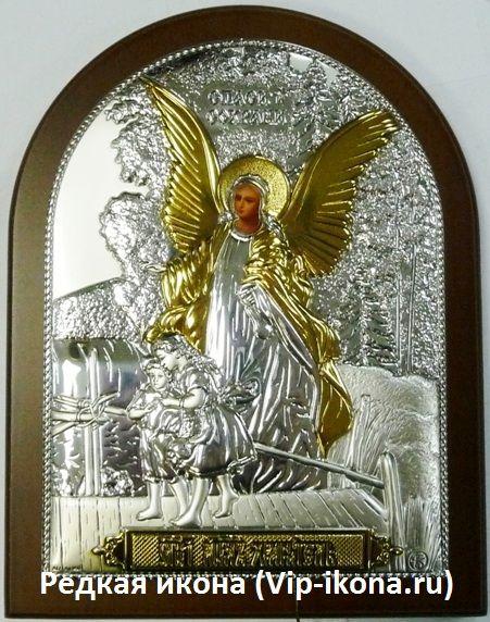Серебряная с золочением икона Ангела Хранителя ребенка (12*16см., Россия) в дорожном футляре